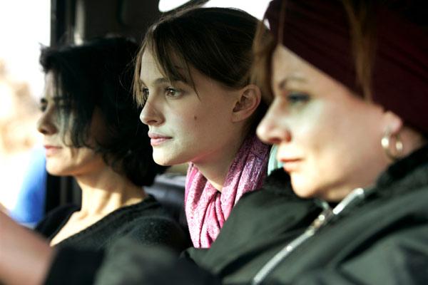 Hiam Abbass, Natalie Portman et Hanna Laslo. Bac Films