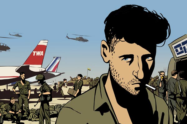 New Israeli Foundtion for Cinema & Television