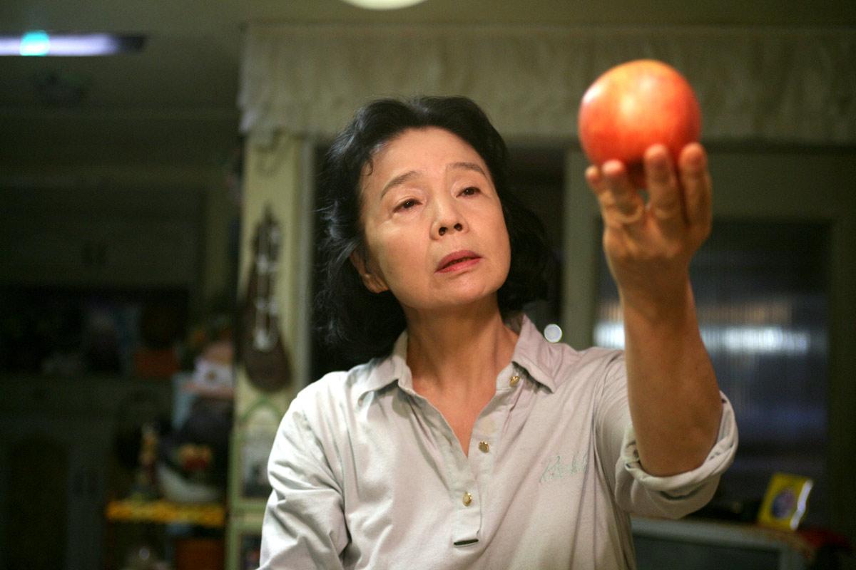 Yoon Jung-hee. Diaphana Distribution
