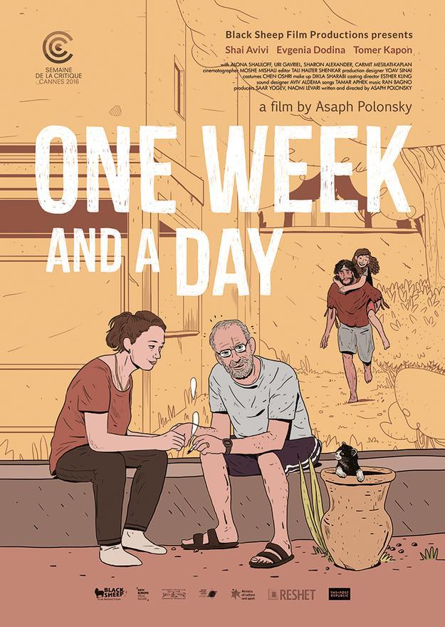 oneweek1